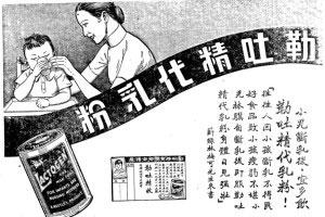 lapte-asia-consum-lactate-studiul-china